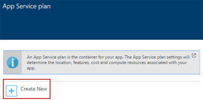 newazure-appserviceplan-screen2